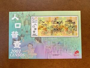 MACAO-CHINA-2001- CENSUS - SOUVENIR SHEET -