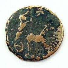 Ancient Roman Coin - Quadriga with Horses Design c. 100 - 375 A.D. st4156