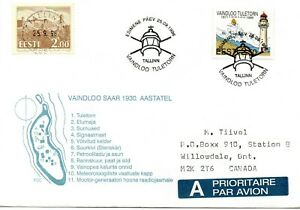 ESTONIA - 1996 - COVER - LIGHTHOUSE VAINDLOO TULETORN - SPECIAL CANCEL