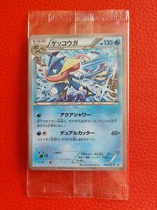 Greninja 2015 XY Promo Japanese Pokemon TCG Package unopened NINTENDO