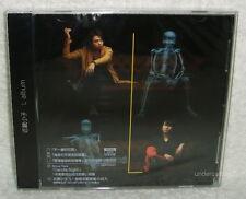 KinKi Kids L album 2013 Taiwan 2-CD w/bonus trk「Candle Night」