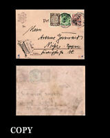 GERMAN OFFICE IN CHINA 1900 10pf with diagonal China & OTHER 2 VALUES.  COPY
