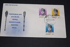 MALAYSIA 1976  INSTALLATION OF YANG DIPERTUAN AGONG FIRST DAY COVER