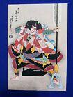 Vintage Japanese woodblock postcard print Arrow Head Kabuki Drama