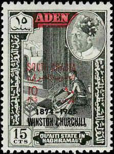 Michel # 66 - 1966 - ' Weaving, Sultan bin Saleh El-Qu'aiti ' - Error