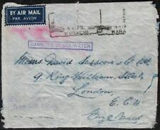 S1906) Poste Aérienne Inde Crash Cover Avion Karachi - Londres Damaged By