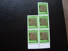 MAROC - timbre yvert et tellier n° 749 x5 n** (Z13) stamp morocco