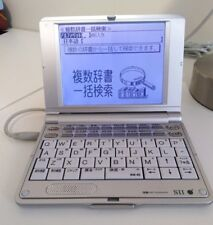 Seiko Sr-E6000 Japanese English Electronic Dictionary