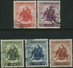 Thailand Scott #304 - #308 Complete Set of 5 Used