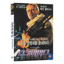 (Region 3) SCREAMERS (1995) DVD - Christian Duguay, Peter Weller (*New *Sealed)