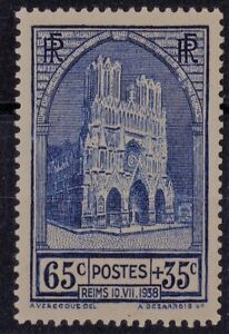 TIMBRE N° 399 NEUF ** GOMME ORIGINALE - RESTAURATION DE LA CATHEDRALE DE REIMS
