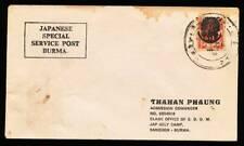 182146) Top Blg. japan. Besetzung Burma II.WK ansehen