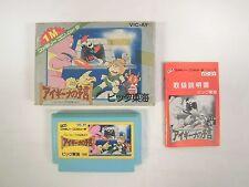 AIGINA NO YOGEN -- Boxed. Famicom, NES. Japan game. Work fully.