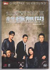 (GU856) Infernal Affairs III - 2003 DVD