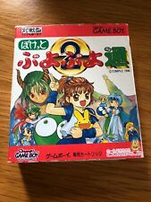Gameboy Puyo Puyo 2 en Caja Gwo Free UK Post