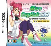 USED Nintendo DS Nanami no Oshiete English DS Mezase TOEIC Master (language/Japa
