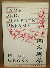 Same Bed, Different Dreams by Hugh Gross (1991, Paperback, Author Signed)