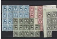 french colonies  mint never hinged stamps blocks ref r12016