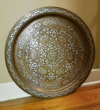 Antique Cairo Middle Eastern Brass Table Tray W Silver & Copper Inlay 27 1/8""