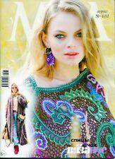 Zhurnal Mod 631 Journal Mod Knit Free form Crochet Patterns Magazine in Russian