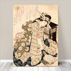 "Beautiful Japanese GEISHA Art ~ CANVAS PRINT 16x12"" Woman Sleeping"