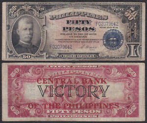ND (1949) VICTORY 50 Pesos w/ CBOTP Ovpt. Osmena-Hernandez Pick-122a Banknote