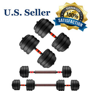 2020 New Version Adjustable Weight 88 LB Dumbbell Barbell Kit Gym Workout Tool