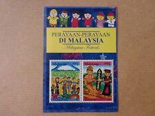 Miniature Stamp FV Rm2 : Perayaan-Perayaan Di Malaysia / Malaysian Festival