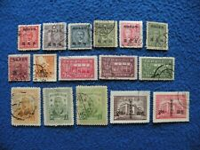"""China ROC Local Province  """"Taiwan"""" Stamp Collection Used ( 4 )"""