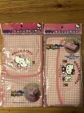 Sanrio Japan Hello Kitty Matching Toilet Paper and Tissue Box Holders/Covers New