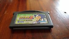 Sonic the Hedgehog 2 (GBA / Advance) JAPANESE