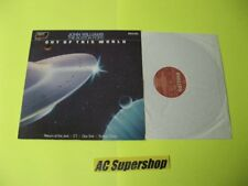 "John Williams the Boston POPS out of this world - LP Record Vinyl Album 12"""