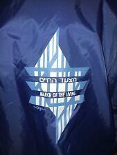 March Of The Living Jacket Holocaust Auschwitz Yaacov Agam Sz XL New