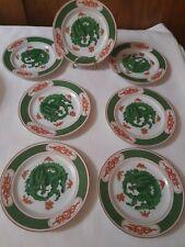 "Fitz & Floyd 1975 Green Dragon Crest Bread & Butter Plates 6 1/2"" - Set Of 7"