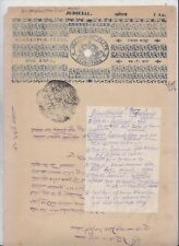 INDIA LOT OF 8 STAMP PAPERS OF BHARATPUR STATE VERY RARE