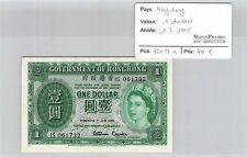 BILLET HONG KONG - 1 DOLLAR - 1-7-1955