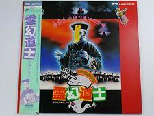 LD  Laserdisc :L215  Mr.Vampire  1985 :Lín Zhèngyĩng
