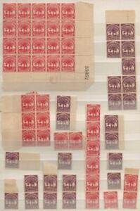 SAMOA: Collection of Unused Marginal Blocks and Strips - Album Page (39800)