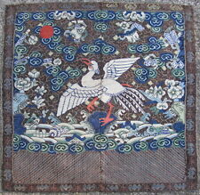 Antique Chinese textile Silver Pheasant 5th rank badge Kossu Kesi tapestry silk