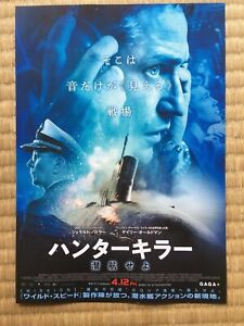 HUNTER KILLER JAPAN CHIRASHI MINT CONDITION MOVIE THEATRE FLYER JAPANESE