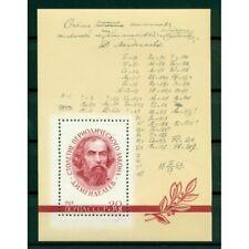 URSS 1969 - Y & T feuillet n. 55 - D. I. Mendeleïev