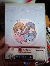 CardCaptor Sakura: Stationary