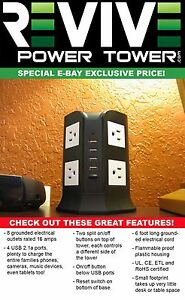 REVIVE Power Tower Electrical Extension Strip Outlet USB 2.1a Charger