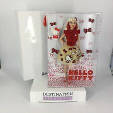 Barbie Doll X Hello Kitty 2017 Display Box Deluxe Still Sealed w Member Art