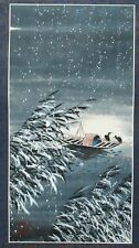 JAPANESE WATERCOLOR SNOW SEASCAPE BOATS PAINTING SIGNED