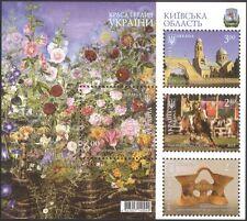 Ukraine 2015 Kiev Region/Church/Horse/Art/Flowers/Pottery/Heritage 4v m/s n44562