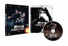 Flash Point (2014, Blu-ray) O-ring Slip Case Edition / Donnie Yen