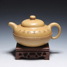 OldZiSha- First-Rank China Yixing Zisha Old 500cc Teapot By Master Yang PengNian