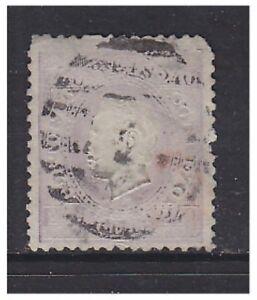 Portugal - 1873, 240r Blass Matte Lila Briefmarke - Gebraucht - Sg 99