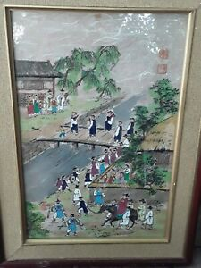 Antique Korean Painting on Silk Signed
